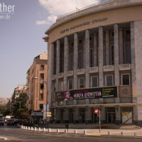 Thessaloniki - Staatstheater von Thessaloniki